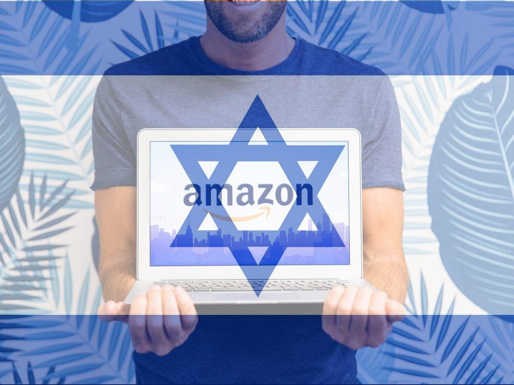 אתר אמזון בעברית 2020